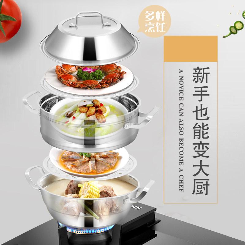 翰乐不锈钢多功能蒸汤锅火锅锅蒸锅HL-ZT01 28cm