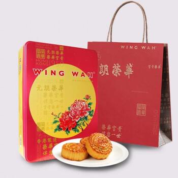 元朗荣华蛋黄白莲蓉小月饼510g仅限同一地址50份起送