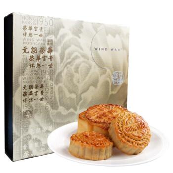 元朗荣华七星迎月礼盒780g仅限同一地址50份起送