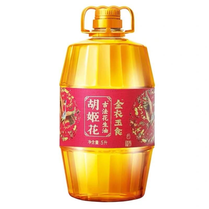 胡姬花 金衣玉食古法花生油 5L