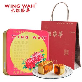 元朗荣华双黄莲蓉月饼740g仅限同一地址50份起送