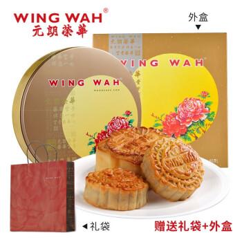 元朗荣华迷你七星伴月月饼780g仅限同一地址50份起送