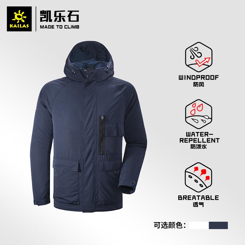 凯乐石 2020新品户外运动风衣男INS潮Parka轻薄连帽外套KG206119