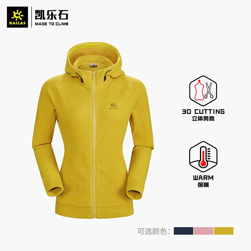 凯乐石户外运动女款抓绒外套透气保暖开衫上衣防静电连帽立领卫衣KG2032602
