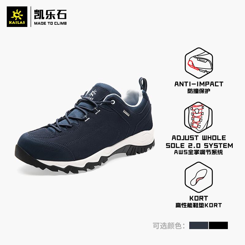凯乐石防水登山鞋男户外防滑徒步低帮牛皮耐磨透气休闲鞋KS002303