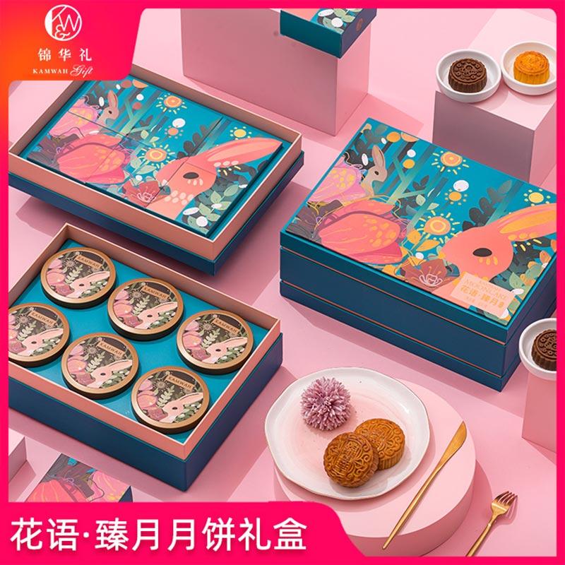 锦华花语·臻月中秋月饼礼盒900g