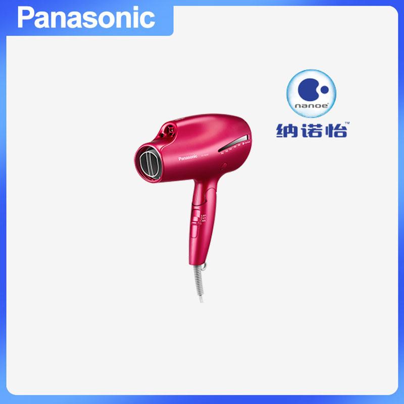 松下(Panasonic) EH-NA9CRP405 电吹风 家用纳米水负离子大功率护发智能冷热便携 粉色
