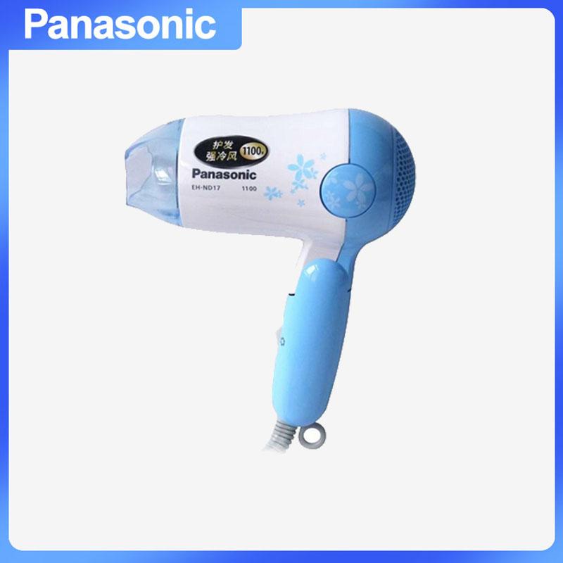 松下(Panasonic) EH-ND17-A405 电吹风 家用迷你折叠便携式小功率小型静音冷热 蓝色