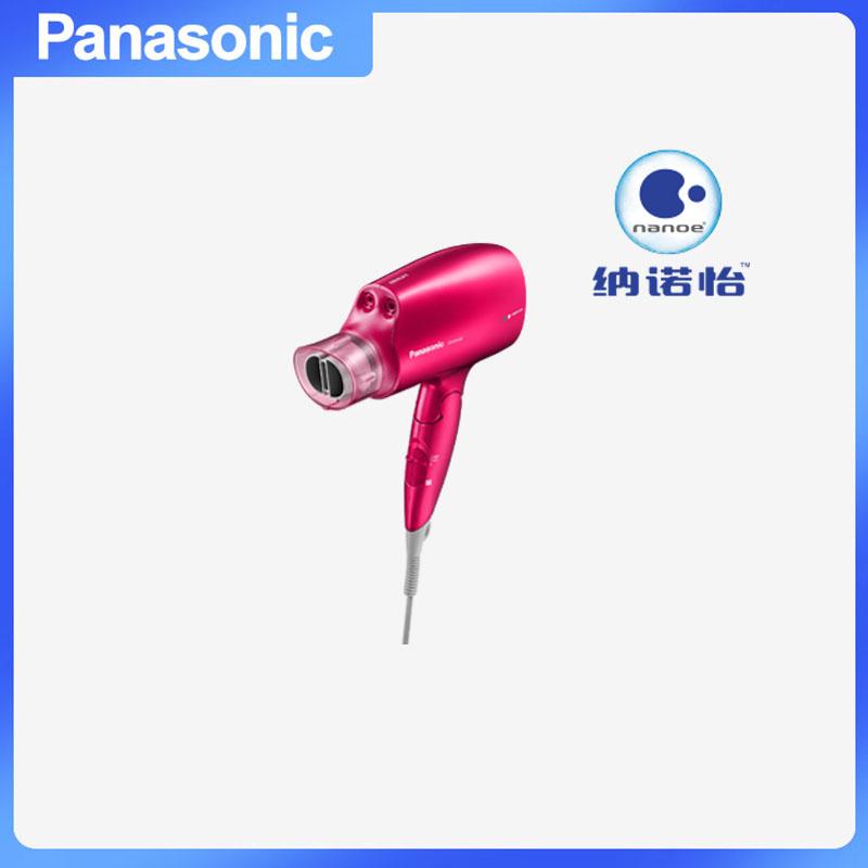 松下(Panasonic) EH-NA46VP405 电吹风 铂金负离子纳米水离子大功率速干护发不伤发 粉色