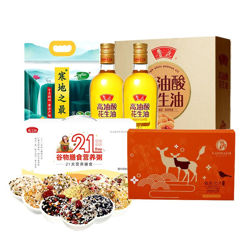 【中秋礼盒】粮油副食礼盒500档D