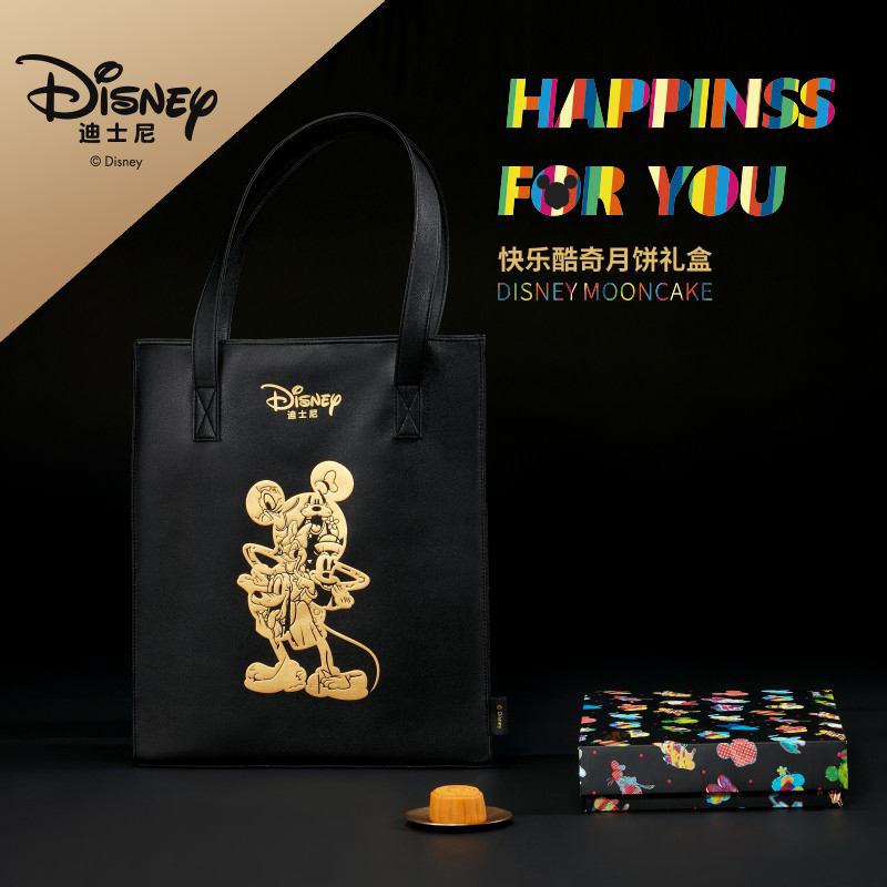 迪士尼 快乐酷奇月饼礼盒 280g(流心奶黄月饼45g*2、流心海盐芝士味月饼45g*2、广式蛋黄莲蓉月饼50g*2)
