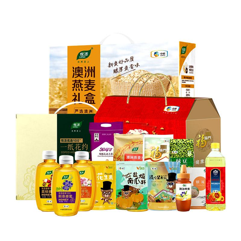 【中秋礼盒】粮油副食礼盒500档F