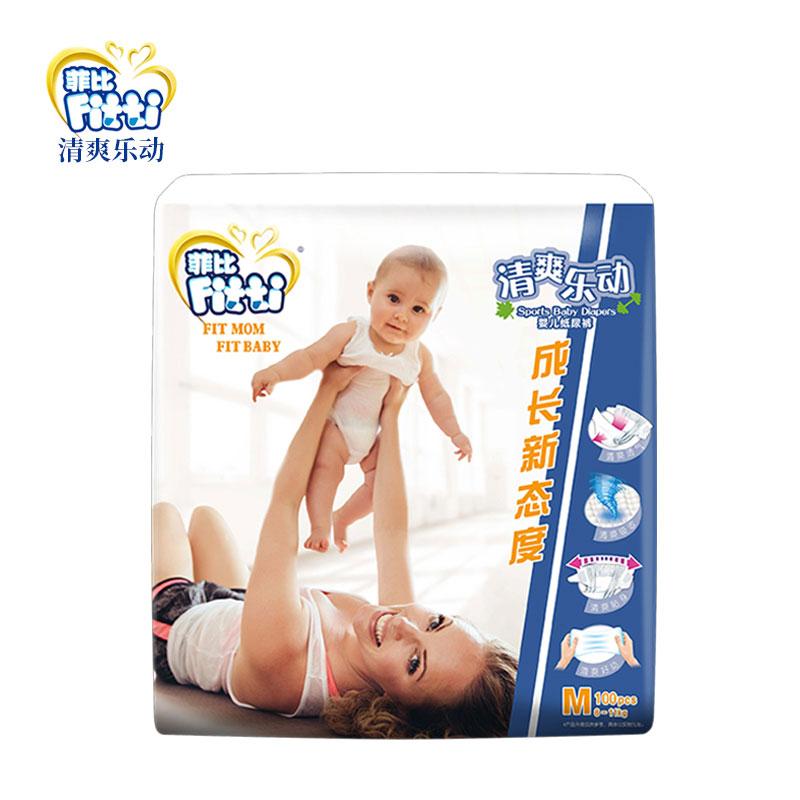 菲比清爽乐动纸尿裤超薄秒吸男女宝宝尿不湿通用干爽透气 M码100片(6~11kg)