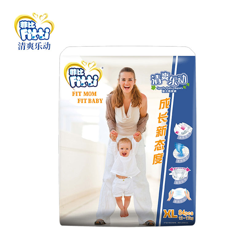 菲比清爽乐动纸尿裤超薄秒吸男女宝宝尿不湿通用干爽透气 XL码84片(12~17kg)