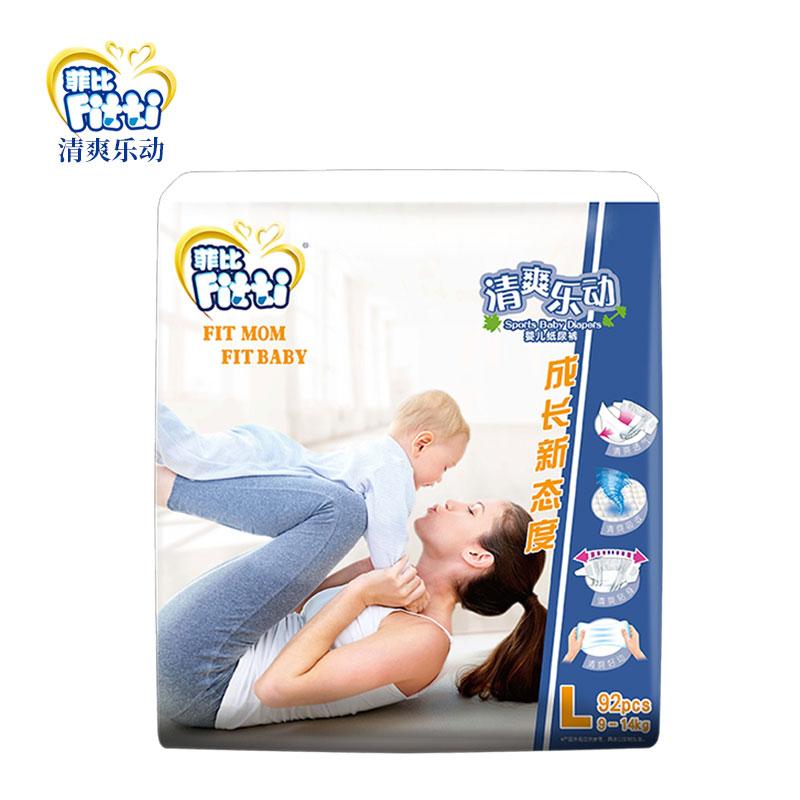 菲比清爽乐动纸尿裤超薄秒吸男女宝宝尿不湿通用干爽透气 L码92片(9~14kg)