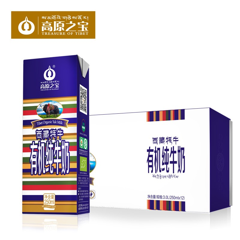 高原之宝西藏牦牛有机纯牛奶250ml*12盒